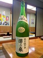 澤の泉 特別純米