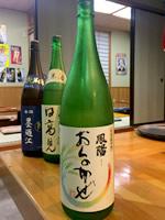 鳳陽 おくのかぜ 特別純米酒