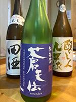 蒼天伝 蔵の華 純米酒
