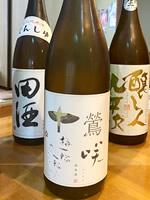 鶯咲 純米酒